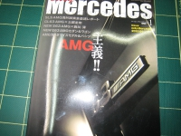 only Mercedes1月号雑誌掲載